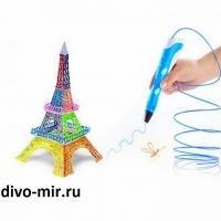 Ручка-принтер для рисования 3D Pen (1 поколение)