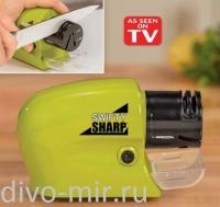 Ножеточка электрическая универсальная Swifty Sharp