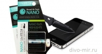 Нано-защита экрана телефона от царапин
