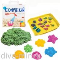 Космический песок 2 кг. Песочница+Формочки Зелёный (коробка)