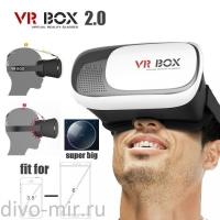 Очки виртуальной реальности 3D очки VR Case+пульт