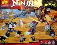 Конструктор Lele Нинзяго 79344 Робот-спасатель 455