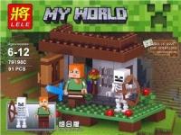 Лего My World 79198C 91 деталь